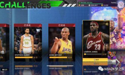 NBA2K21-8號科比、奧尼爾領銜萬神殿卡包及球員卡