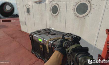 使命召喚17-PVP各地圖彈藥箱位置分享整理