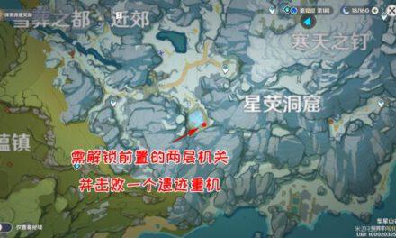 原神-世界任務覆雪之國詳細攻略