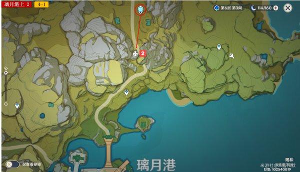 原神-蓮蓬收集線路 33