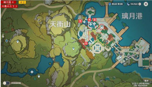 原神-蓮蓬收集線路 35