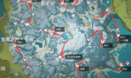 原神-龍脊雪山礦石、怪物及聖遺物掃盪線路