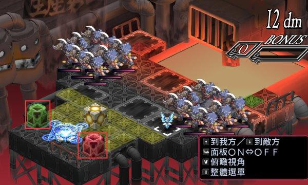魔界戰記4:回歸-全里世界關卡攻略 7