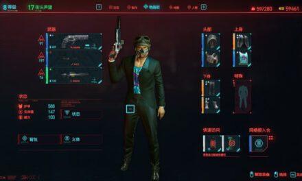Cyberpunk2077–不刷錢最高難度通關