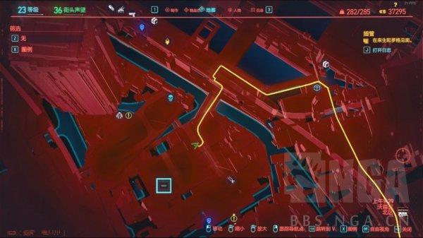Cyberpunk2077–不朽沖鋒槍電鋸圖紙入手位置分享 3