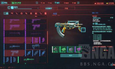Cyberpunk2077–不朽沖鋒槍電鋸圖紙入手位置分享