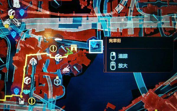 Cyberpunk2077–傳說義體單分子線入手位置分享