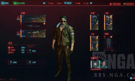 Cyberpunk2077–全能型加點配裝