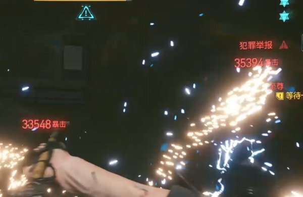 Cyberpunk2077–全鈍器傷害及實戰測試 3