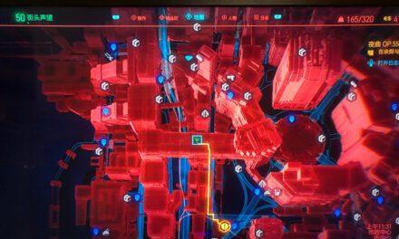 Cyberpunk2077–智力3傳說黑客插件入手