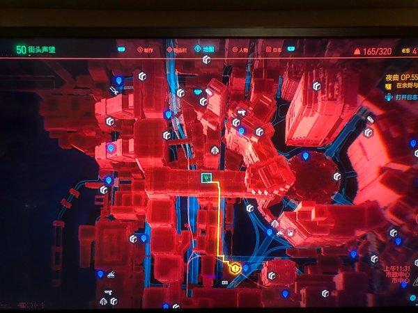 Cyberpunk2077–智力3傳說黑客插件入手 1