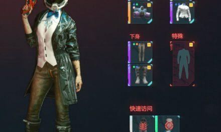 Cyberpunk2077–火焰塗裝手槍前奏入手位置分享