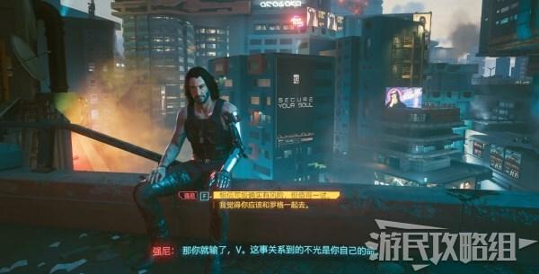 Cyberpunk2077–隱藏結局解鎖 如何單挑荒坂塔 3