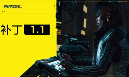 Cyberpunk2077–1.1版本更新內容