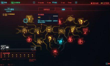 Cyberpunk2077–100%速駭暴擊率配置
