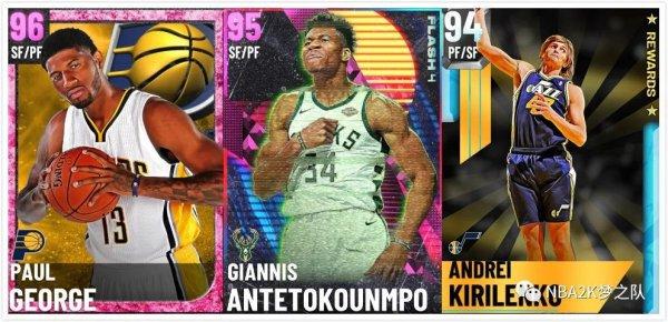 NBA2K21-第三賽季各位置分享強力球員盤點 5