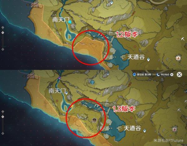 原神-世界任務恨繁囿兮作土攻略 9