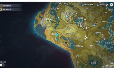 原神-1.3版本古岩龍蜥位置分享