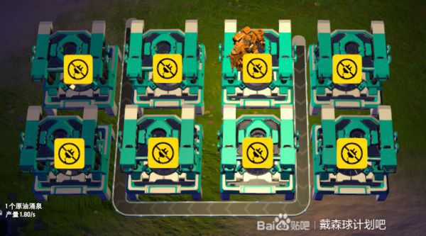 戴森球計劃-三原料製造台模塊佈局思路 7