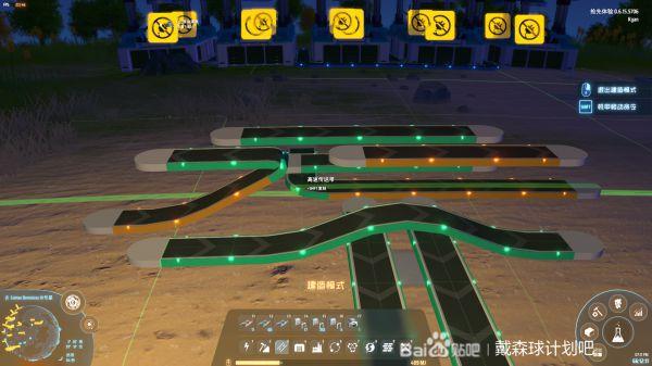 戴森球計劃-三原料製造台模塊佈局思路 11