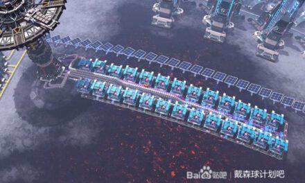 戴森球計劃-卡晶4氫帶堆疊產線佈局