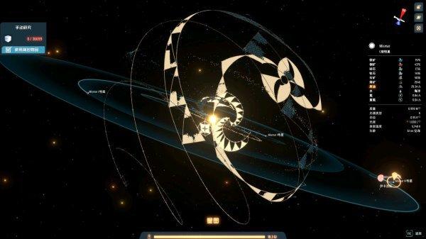 戴森球計劃-四向分流器正確使用 3