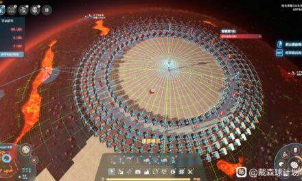 戴森球計劃-太陽能佈局思路