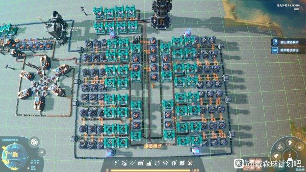 戴森球計劃-極限壓縮電磁渦輪建造思路 3