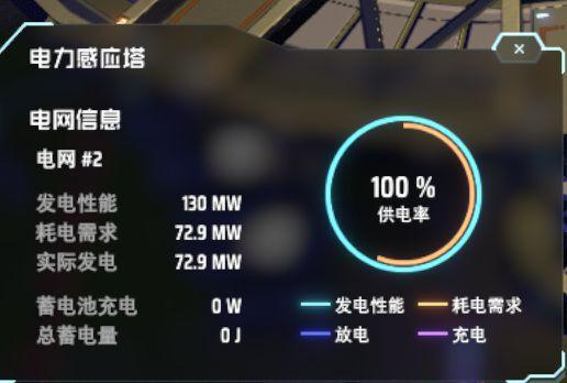 戴森球計劃-火力發電機制探究 3