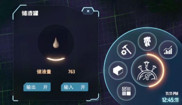 戴森球計劃-火力發電機制探究 21