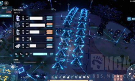 戴森球計劃-跨星系物流及電力佈局方案