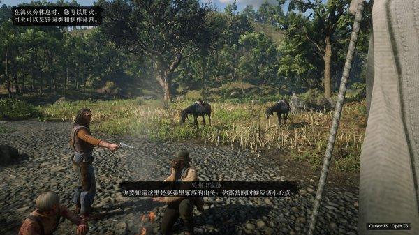碧血狂殺2-莫弗里家族隱藏馬匹入手 23