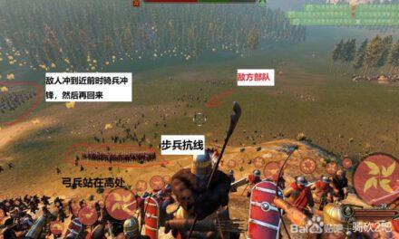 騎馬與砍殺2-戰斗、兵種選擇及屬性加點等技巧