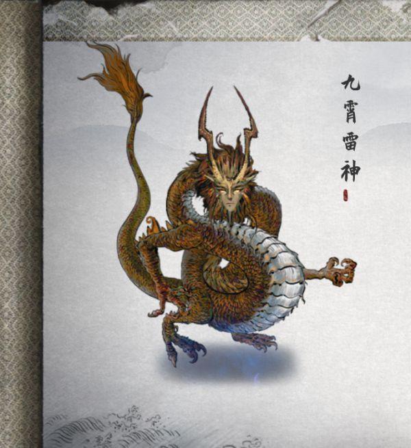 鬼谷八荒-各大妖獸BOSS技能出招套路 3