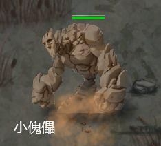 鬼谷八荒-土法召喚流Build攻略