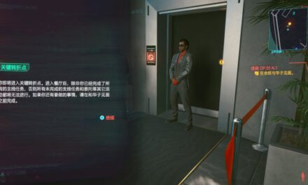 Cyberpunk2077–全結局劇情及前置任務
