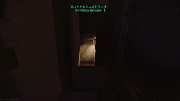 逃離塔科夫-0.12.9架槍點及新手進階經驗 3