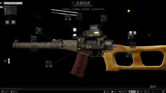 逃離塔科夫-0.12.9版本中期半裝武器 5