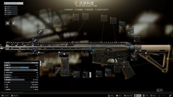 逃離塔科夫-0.12.9版本中期半裝武器 11