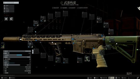 逃離塔科夫-0.12.9版本中期半裝武器 15