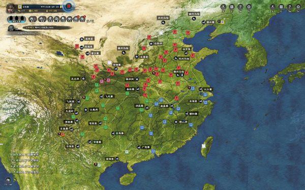 三國群英傳8-城池及野外地圖 5