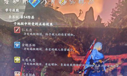 仁王2-PC版一周目太刀開荒