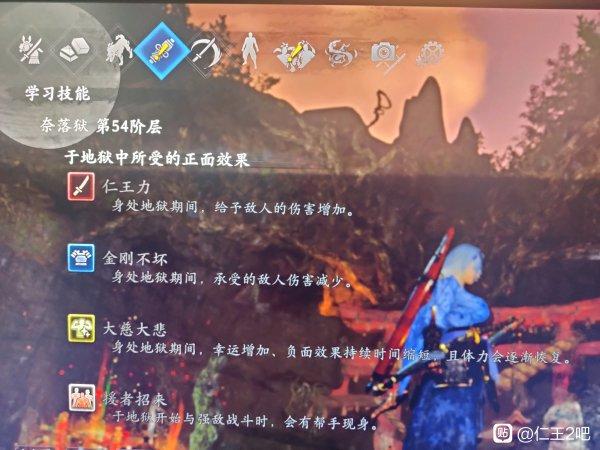 仁王2-PC版一周目太刀開荒 1