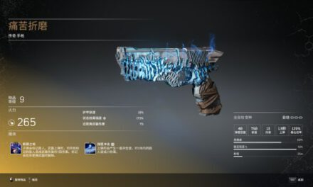 先驅者-試玩版全傳奇武器效果