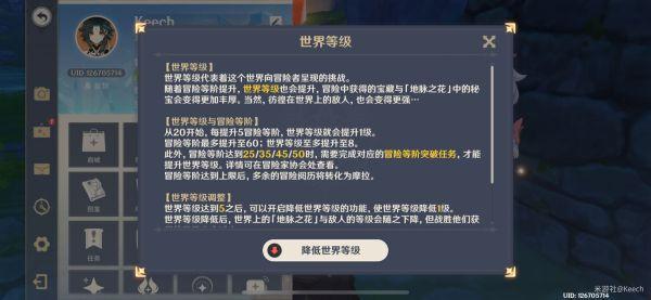 原神-世界任務古雲有螭詳細解謎 43