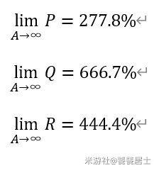 原神-元素精通對元素反應增幅計算 11