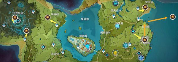 原神-全遺跡守衛討伐地點及路線 13