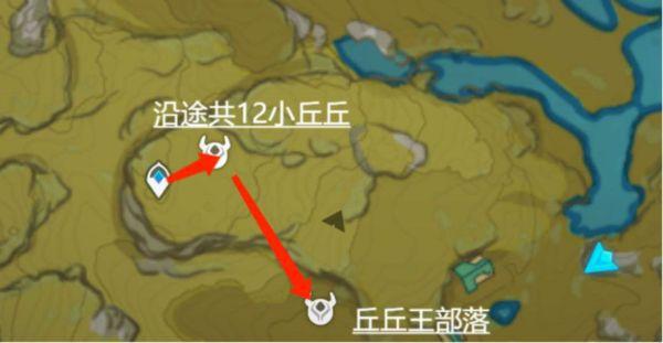 原神-每日素材快速入手地點及路線 37