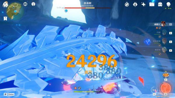 原神-水火蒸發雙核隊思路 3