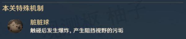 原神-風花節風中萬花玩法 13